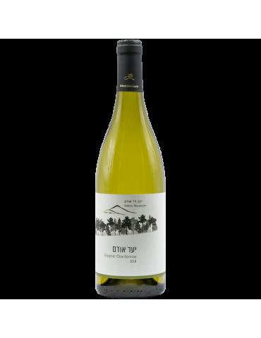 Odem Forest Viognier Chardonnay