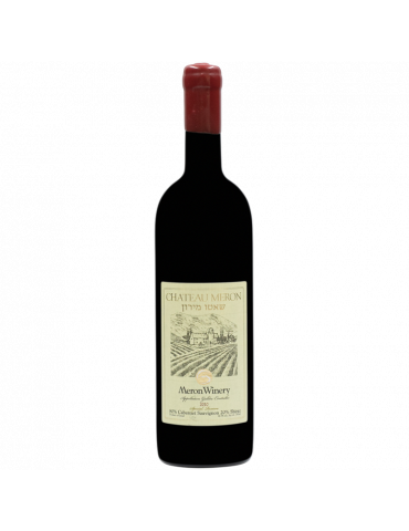 Chateau Meron Special Reserve