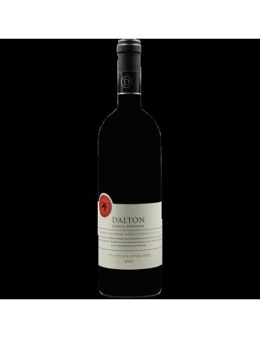 Meron Vineyard Cabernet Sauvignon